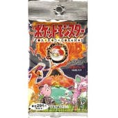 Pokemon Base Set 1 Japanese Booster Pack UNWEIGHED UNSEARCHED 291 and 300 Yen variants