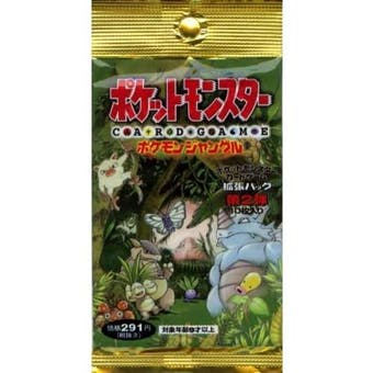 Pokemon Jungle Japanese Booster Pack - Hanging Style