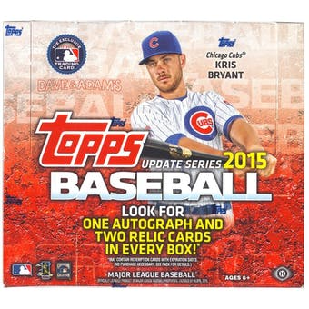 2015 Topps Update Baseball Jumbo Box