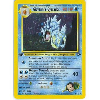 Pokemon Gym Challenge 1st Edition Single Giovanni's Gyarados 5/132 - SLIGHT PLAY (SP)