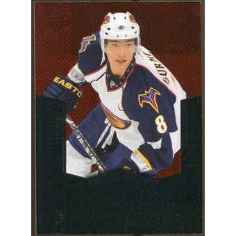 2010/11 Upper Deck Black Diamond Ruby #207 Alexander Burmistrov /100