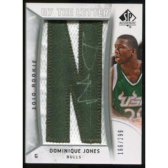 2010/11 Upper Deck SP Authentic #219 Dominique Jones AU/Serial 299, Print Run 1495 Autograph /1495