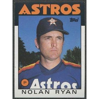 1986 Topps Baseball Complete Set (NM-MT)