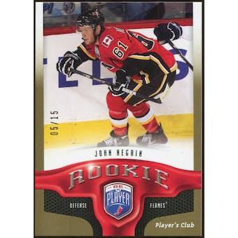 2009/10 Upper Deck Be A Player Player's Club #251 John Negrin 5/15