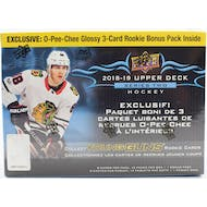 2018/19 Upper Deck Series 2 Hockey Mega Box