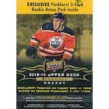 2018/19 Upper Deck Series 1 Hockey 12-Pack Mega Box