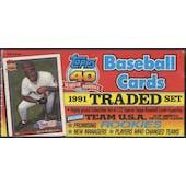 1991 Topps Traded & Rookies Baseball Retail Factory Set