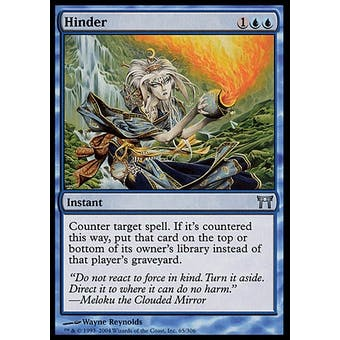 Magic the Gathering Champions of Kamigawa Single Hinder Foil - NEAR MINT (NM)