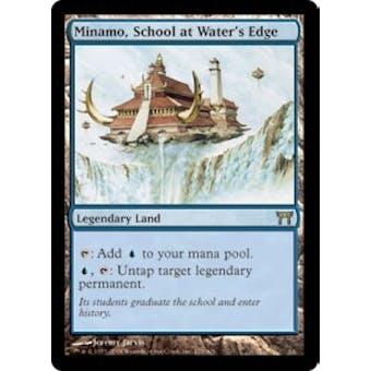 Magic the Gathering Champs of Kamigawa Single Minamo School at Water's Edge - NEAR MINT (NM)