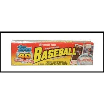 1991 Topps Baseball Factory Set (Christmas Set)
