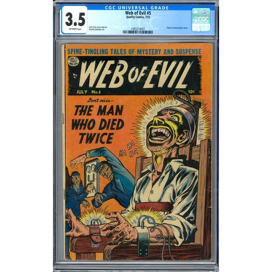 Web of Evil #5 CGC 3.5 (OW) *1993219001*