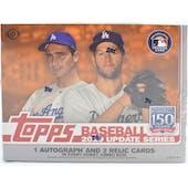 2019 Topps Update Series Baseball Hobby Jumbo Box (PLUS 2 Silver Packs!)