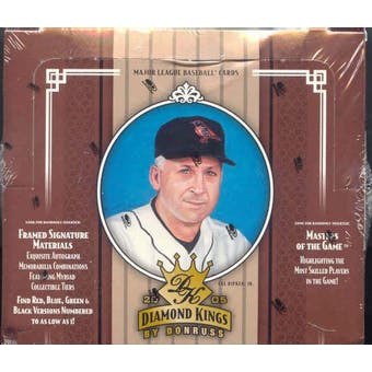 2005 Donruss Diamond Kings Update Baseball Hobby Box