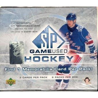 2005/06 Upper Deck SP Game Used Hockey Hobby Box