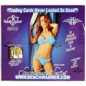 BenchWarmer Signature Series Hobby Box (2010)