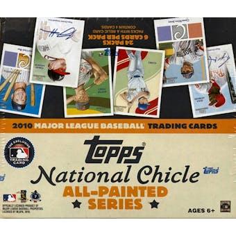 2010 Topps National Chicle Baseball 24-Pack Box