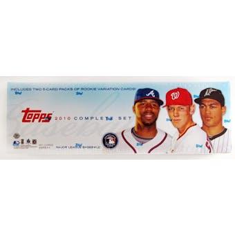 2010 Topps Factory Set Baseball Holiday (Box) Set - Strasburg Rookie!