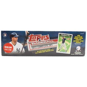 2017 Topps Factory Set Baseball Retail (Box)