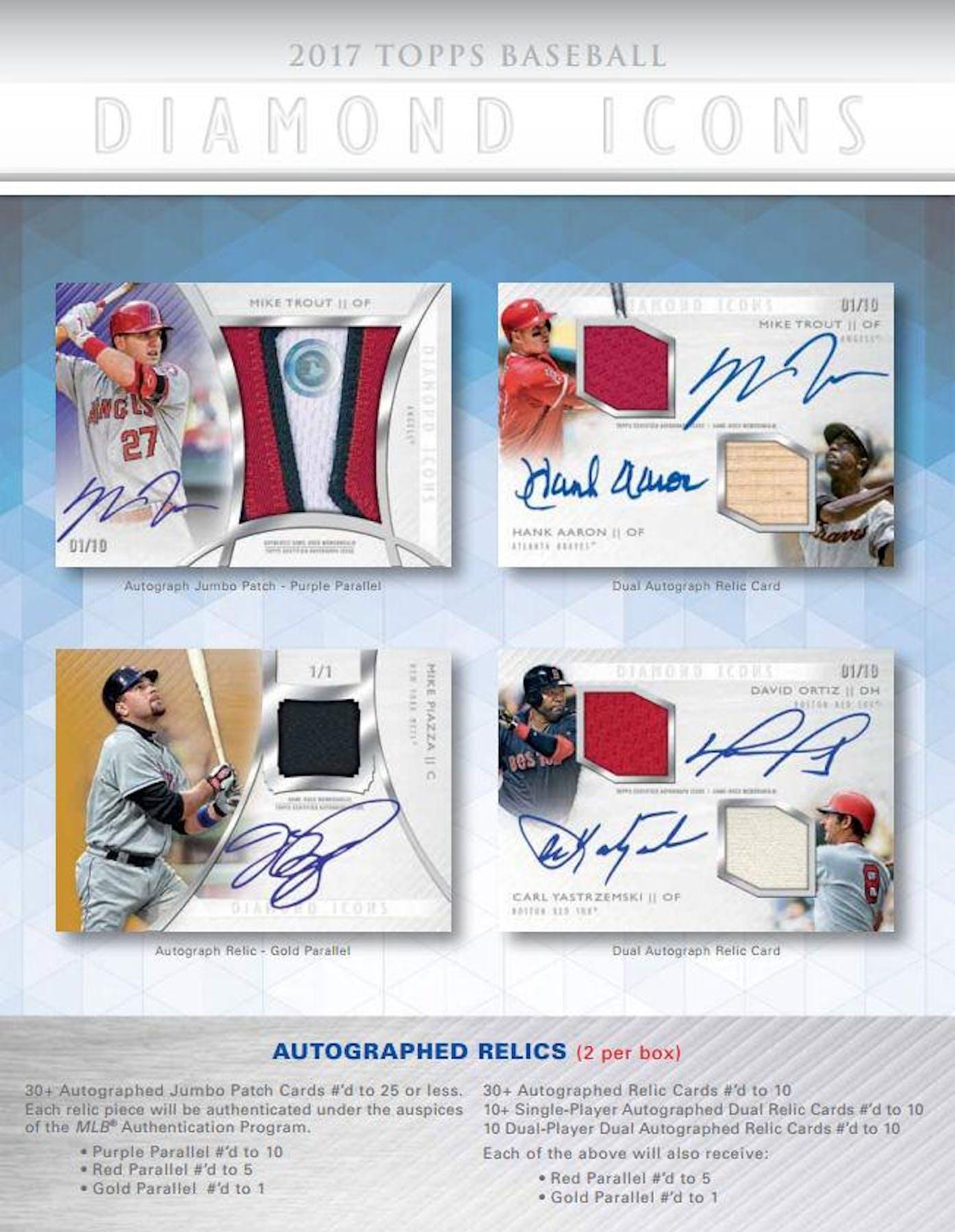 2017 Topps Diamond Icons Baseball Hobby 4 Box Case Da