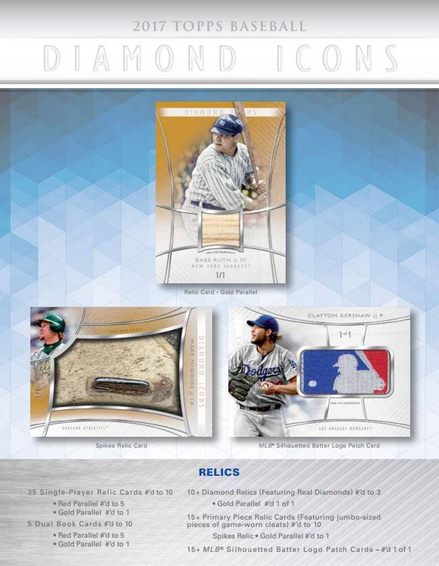 2017 Topps Diamond Icons Baseball Hobby 4 Box Case Da Card