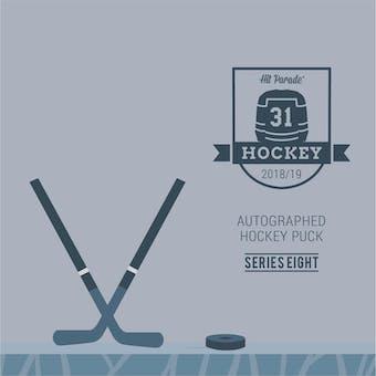 2018/19 Hit Parade Autographed Hockey Puck Hobby Box - Series 8 Matthews, Orr & Kucherov!!