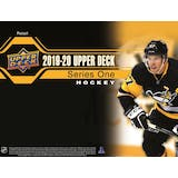 2019/20 Upper Deck Series 1 Hockey Tin (Box) Case (12 Ct.) (Presell)