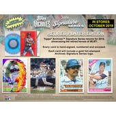 2019 Topps Archives Signature Series Retired Player Edition Baseball Hobby Box (Presell)