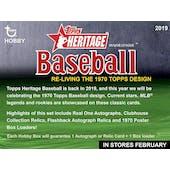 2019 Topps Heritage Baseball Hobby Pack