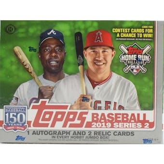 2019 Topps Series 2 Baseball Hobby Jumbo Box (PLUS 2 Silver Packs!)