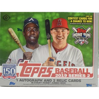2019 Topps Series 2 Baseball Hobby Jumbo Box
