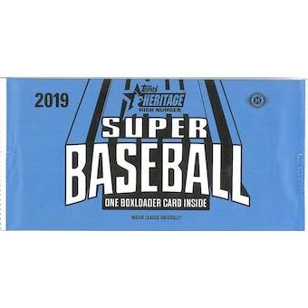 """2019 Topps Heritage High Number Baseball """"Super Baseball"""" Topper Pack"""