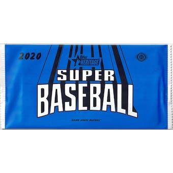 2020 Topps Heritage Super Baseball Pack