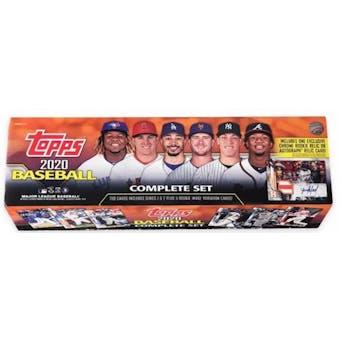 2020 Topps Factory Set Baseball (Box) (Orange)