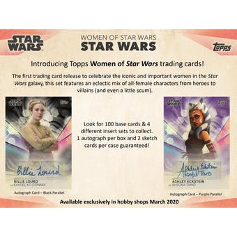 Women of Star Wars Hobby Box (Topps 2020) (Presell)
