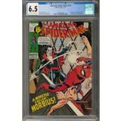 Amazing Spider-Man #101 CGC 6.5 (OW-W) *2027877003*
