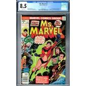 Ms. Marvel #1 CGC 8.5 (W) *2049742011*