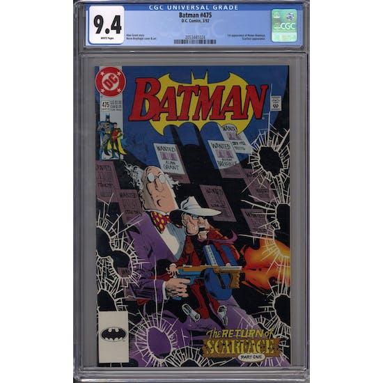 Batman #475 CGC 9.4 (W) *2053441024*