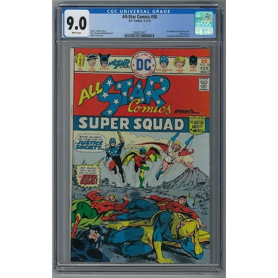 All-Star Comics #58 CGC 9.0 (W) *2088625001* Mystery2020Series7 - (Hit Parade Inventory)