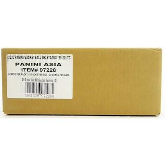 2019/20 Panini Status Tmall Basketball Hobby 20-Box Case