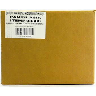 2019/20 Panini Hoops Premium Stock Basketball Tmall Hobby 20-Box Case