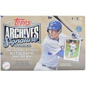 2020 Topps Archives Signature Series Baseball Hobby Box