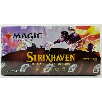 Magic The Gathering Strixhaven: School of Mages Japanese Set Booster Box