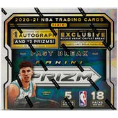 2020/21 Panini Prizm Fast Break Basketball Box