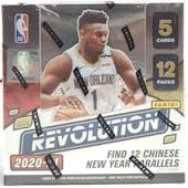 2020/21 Panini Revolution Chinese New Year Basketball Box
