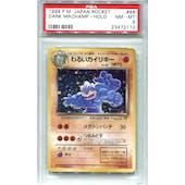Pokemon Rocket Single Dark Machamp Japanese - PSA 8