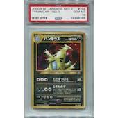 Pokemon Japanese Neo Discovery 2 Tyranitar - PSA 10 GEM MINT