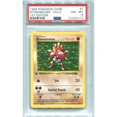Pokemon Base Set 1st Edition Shadowless Hitmonchan 7/102 PSA 8