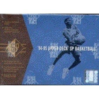 1994/95 Upper Deck SP Basketball Hobby Box