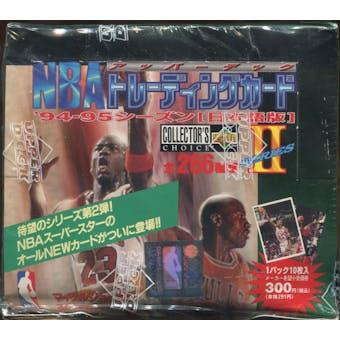 1994/95 Upper Deck Collector's Choice Basketball Series 2 Japanese Hobby Box
