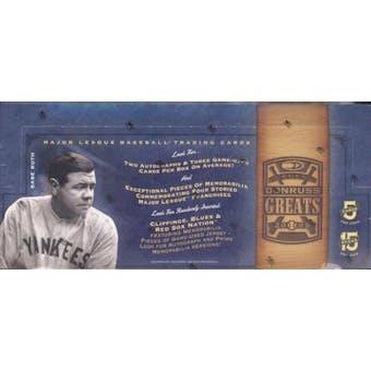 2005 Donruss Greats Baseball Hobby Box